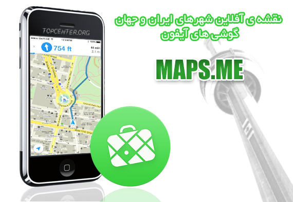 /pic/mapsme.jpg